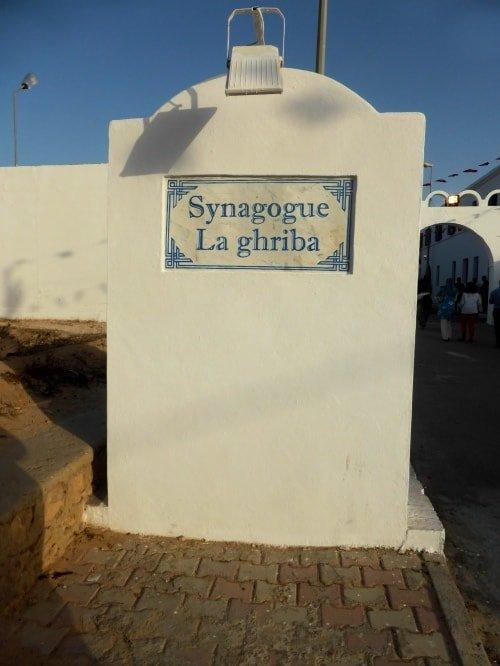 """alt=""""Ingresso alla Ghriba di Djerba"""""""