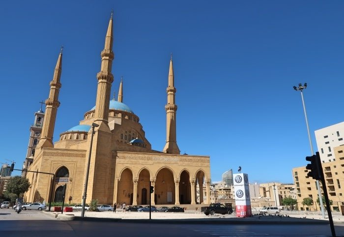 "alt=""Beirut, cosa vedere? La Mohammed Al-Amin Mosquee"""